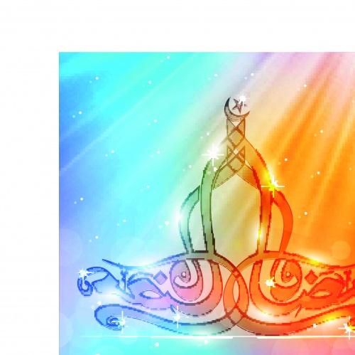 Арабская каллиграфия тема ислам часть 3   Arabic Islamic calligraphy vector set 3