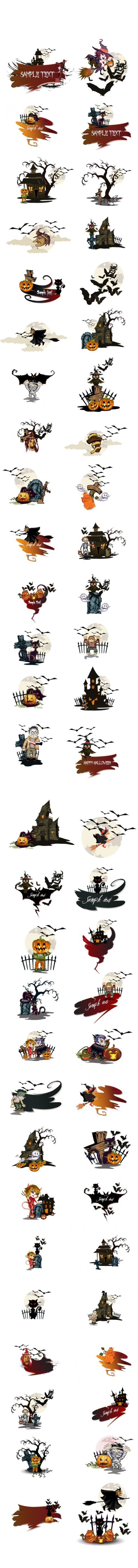 Designtnt - Halloween Vector Elements