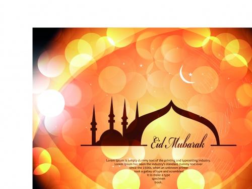 Тема ислам фоны часть 14 | Islam theme vector set 14
