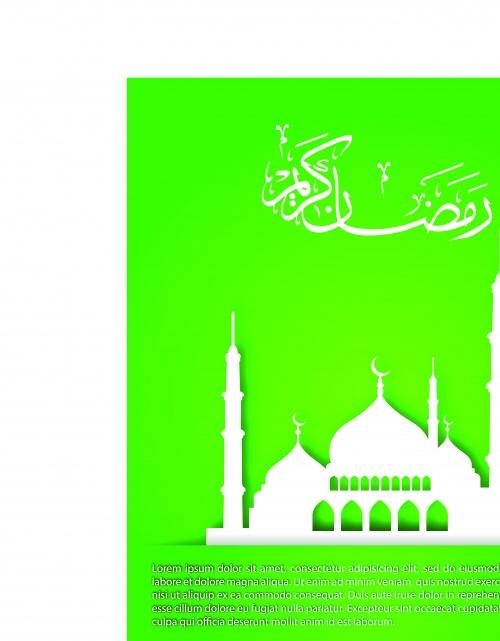 Ислам арабская каллиграфия часть 4   Arabic Islamic calligraphy vector set 4